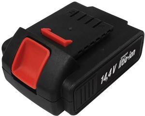 Batería para RB914A
